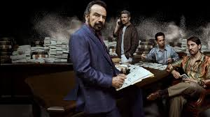 Netflix Original Narcos