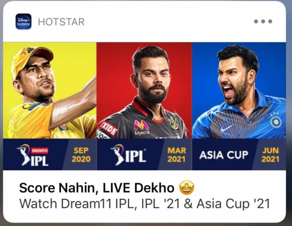 Hotstar IPL Offer