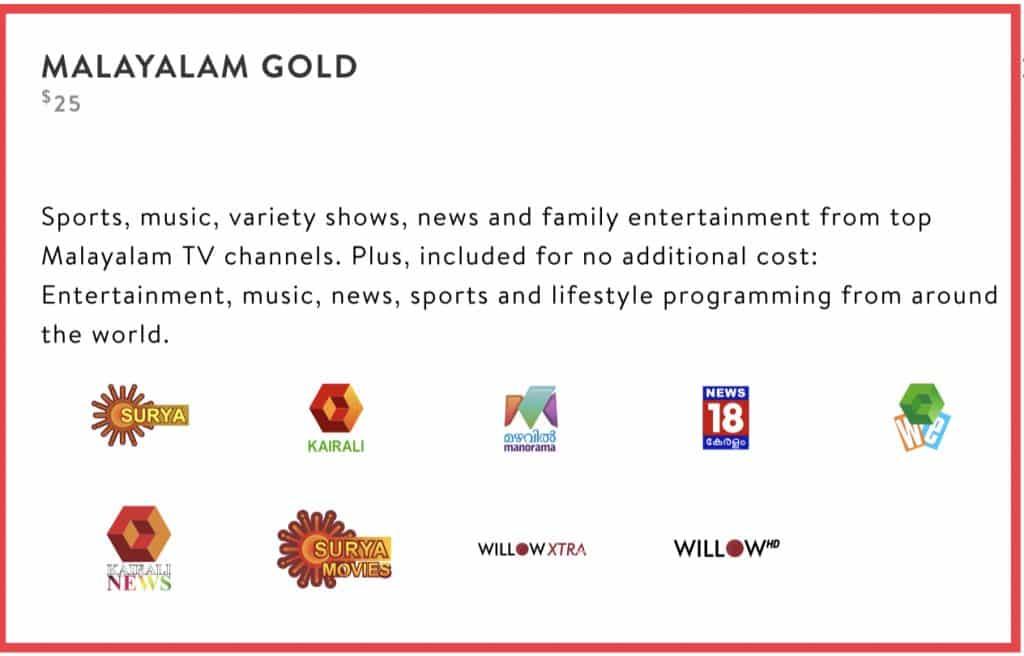 Sling Malayalam Gold Bundle