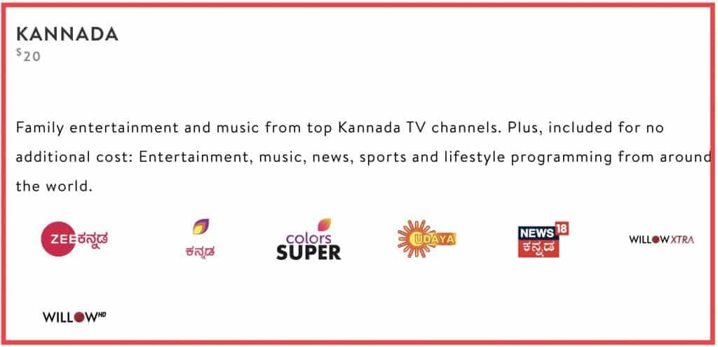 Sling International Kannada channels